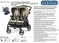 Коляска Peg-Perego BOOK FOR TWO CLASS BEIGE Бежевая (IP05280000SU36SU56) 4